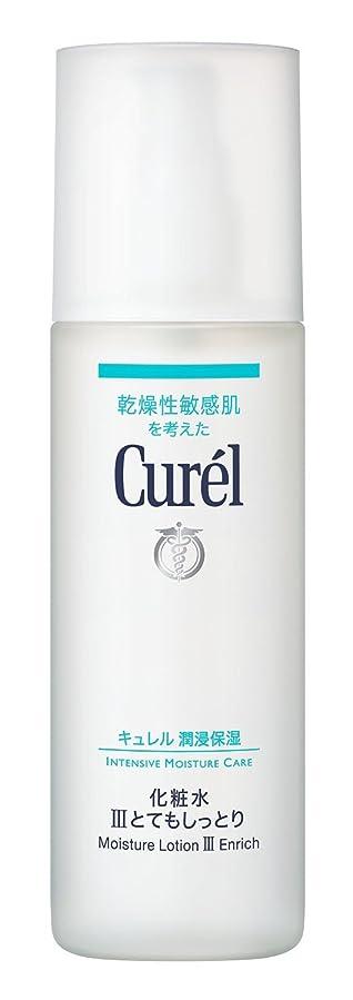指令晴れ混乱【花王】キュレル 薬用化粧水III (リッチ) 150ml ×5個セット