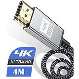 4K HDMI ケーブル4M【ハイスピード アップグレード版】 HDMI 2.0規格HDMI Cable 4K 60Hz 2K 144Hz 対応 3840p/2160p UHD 3D HDR 18Gbps 高速イーサネット ARC hdmi ケーブル - 対応 パソコンの画面をテレビに映す Apple TV,Fire TV Stick,PS5/PS4/PS3, PCモニター,Nintendo Switchなど適用 (グレー)