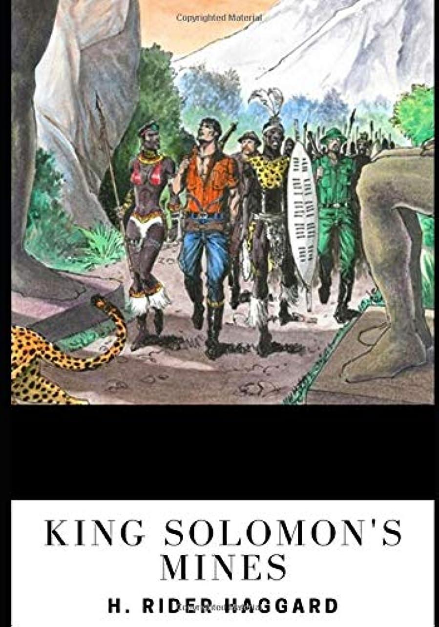 オフ先例サンダースKing Solomon's Mines