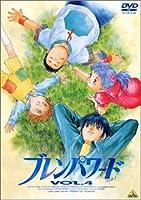 ブレンパワード Vol.4 [DVD]