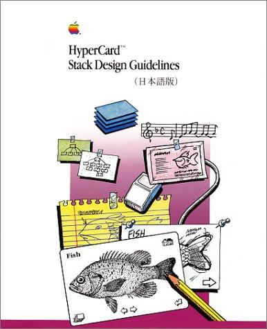 HyperCard stack design guidelines―日本語版の詳細を見る