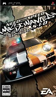 ニード・フォー・スピード モスト・ウォンテッド 5・1・0 - PSP