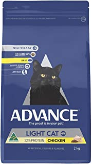 Advance Light Cat 2kg Adult and Senior Cat Dry Food