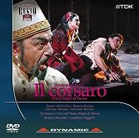 ヴェルディ 歌劇《海賊》 ヴェルディ・フェスティバル2004年 [DVD]