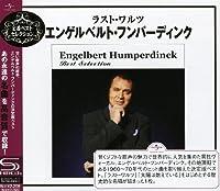 Best Selection by ENGELBERT HUMPERDINCK (2009-06-03)