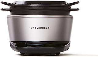 バーミキュラ ライスポットミニ 3合炊き シルバー 専用レシピ付き RP19A-SV