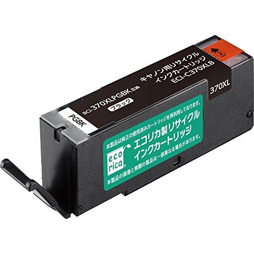 エコリカ キャノン(Canon)対応 リサイクル インクカートリッジ ブラック BCI-370XLPGBK (目印:キャノン370/371) ECI-C370XLB