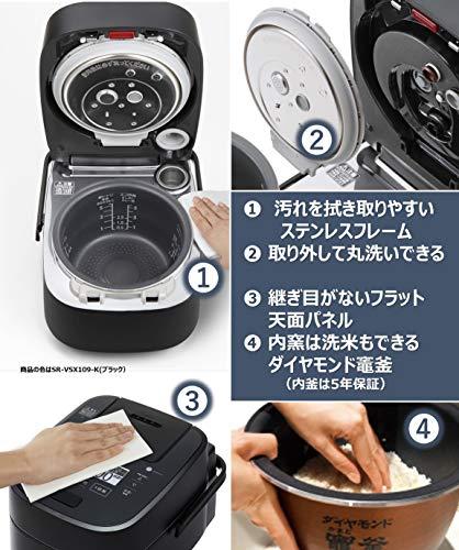 Panasonic(パナソニック)『スチーム&可変圧力IHジャー炊飯器(SR-VSX109)』