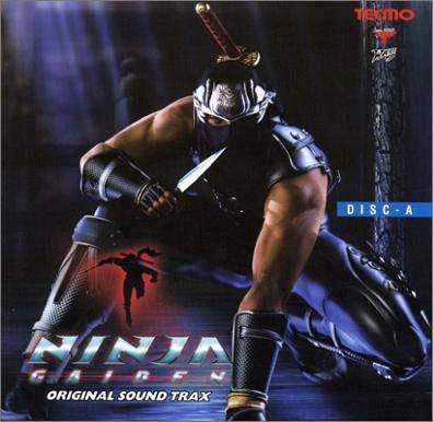NINJA GAIDEN オリジナル・サウンドトラック