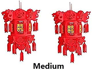 chinese wedding lanterns