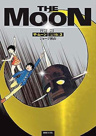 ザ・ムーン 1972-73 [完全版] 3