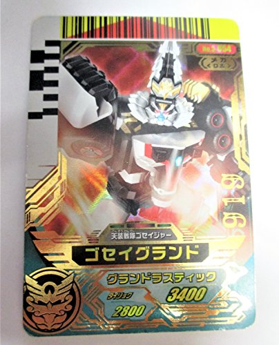 Power Rangers Goseiger Tensouder (Gosei Morpher) Card : 3-054 Japan Import