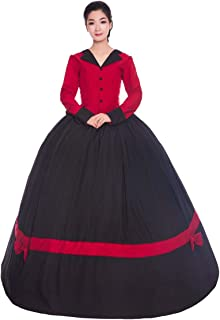 Mythic Renaissance Medieval Victorian Dress Party Costume Masquerade Ball Gown