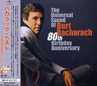 バカラック・ベスト~生誕80年記念スペシャル