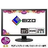 ColorEdge CS2740-BK [26.9インチ] 製品画像