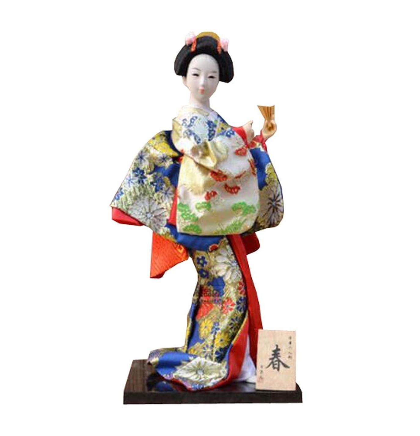 肺炎ブルーム構造的12inch美しい着物芸者/ギフト/装飾/アートクラフトコレクションB