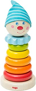 HABA Kasper Stacker - 8 Piece First Pegging Game for Ages 18 Months and Up