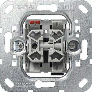 GIRA Serie Standard 55 - reinweiß glänzend (015800) Jalousietaster