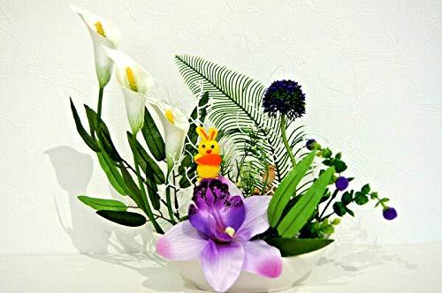 Tischdeko Tischdekoration Hochzeit Büro Geburtstag Deko Tischgesteck Calla K 03 (K03-4)
