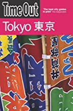 Time Out Guide to Tokyo, 4th Edition