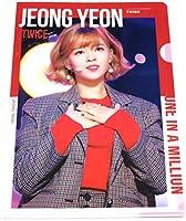 TWICE トゥワイス JEONGYEON ジョンヨン A4サイズ CLEAR FOLDER FILE クリア ファイル ver.2 [ 韓国製 ]