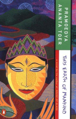 This Earth of Mankind (Buru Quartet Book 1)