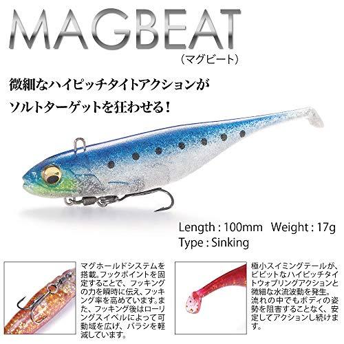 メガバス(Megabass)MAGBEAT(マグビート)パールシャッド