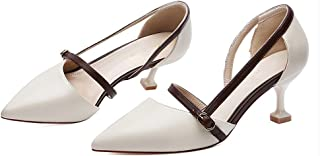 YNXZ-SHOE High Heels Ms Sandals, Stylish and Comfortable Pointed Shallow Mouth Buckle Rubber Sole, Non-Slip/Breathable, Beige/Apricot 34-39 Yards (Color : Beige, Size : 37)