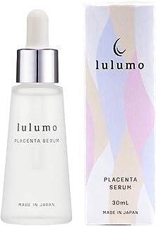 日本製 プラセンタ美容液 lulumo ルルモ 30ml 馬プラセンタ 保湿 無添加 ヒアルロン酸 コラーゲン ハリ ツヤ 年齢肌 敏感肌 乾燥肌 原液 化粧水