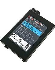 【日本市場向け】【実容量高】 PSP2000/3000 互換 PSP-S110 バッテリーパック 【ロワジャパンPSEマーク】
