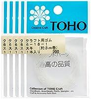 TOHO クラフト用ゴム〈6-16-1〉 1BOX(5P入)