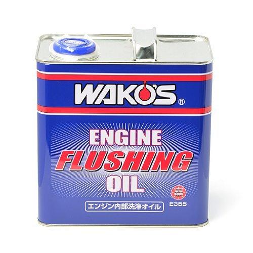 ワコーズ EF-OIL エンジンフラッシングオイル エンジン内部洗浄オイル E355 3L E355 [HTRC3]