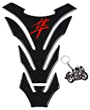 REVSOSTAR Real Carbon Fiber Motorcycle Tank Pad Gas Oil Fuel Tank Pad Vinyl Decal Tank Protector Motorcycle Stickers For HAYABUSA All Models