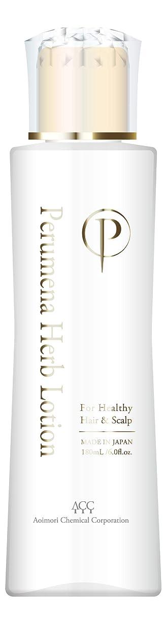 信頼カラス陸軍ヒト幹細胞培養液+プロテオグリカン配合化粧液 ペルメナハーブローション