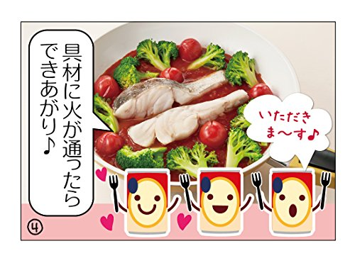 KAGOME『カゴメ基本のトマトソース』