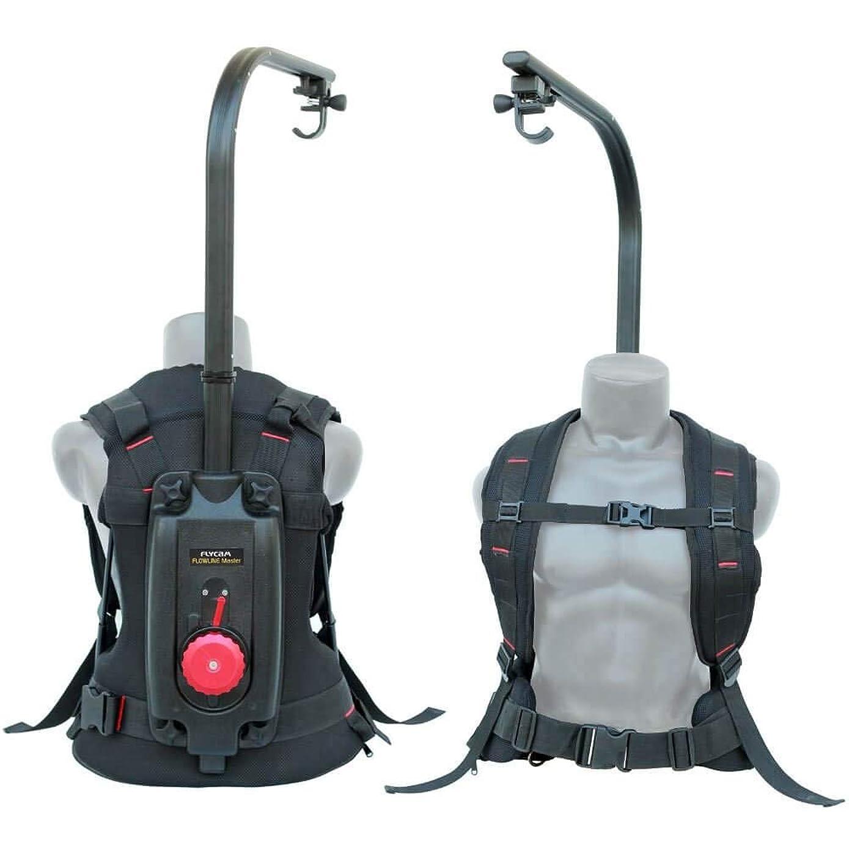 FLYCAM Flowline Master Professional Stabilizing Body Support for Camera Gimbals (4-12kg/9-27lb)| Stabilizer Vest for Video Film Cinema Camera Camcorder | For RED ARRI Sony Nikon Camera (FLCM-FLN-MSTR)