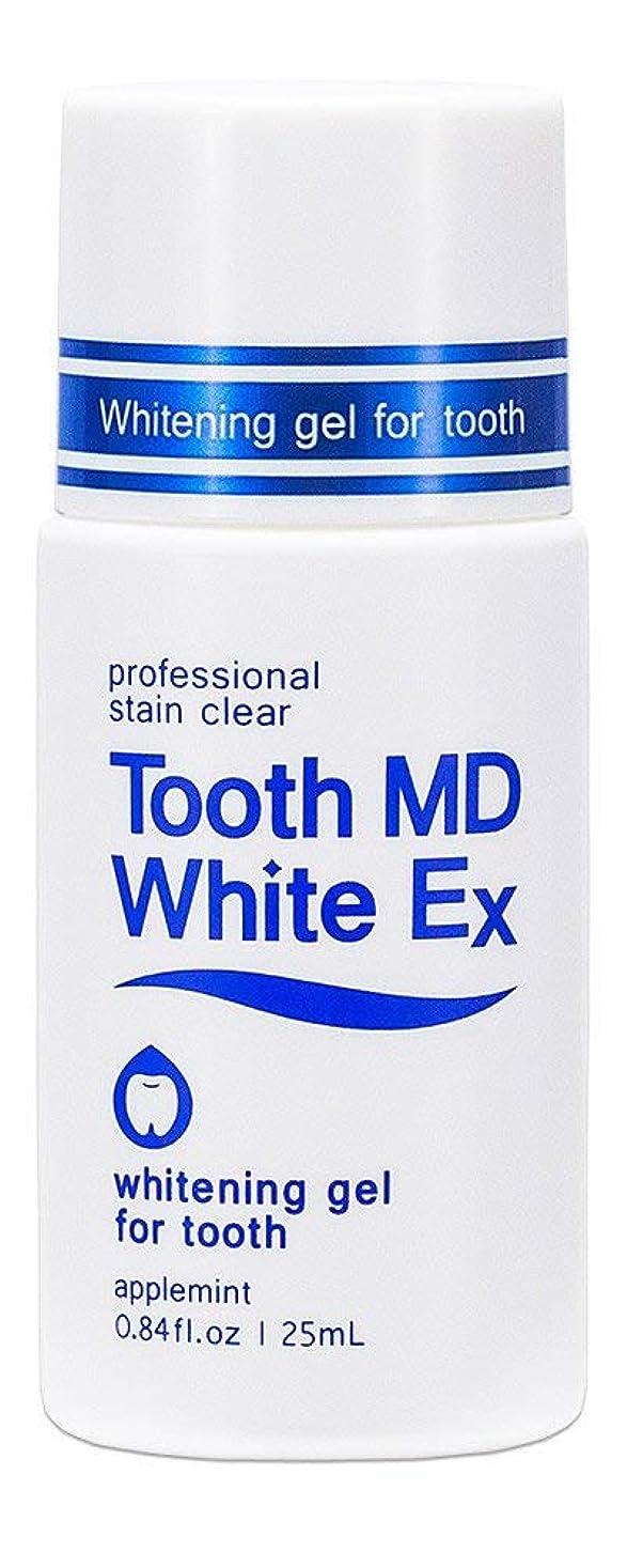 接地犬比類のないトゥースMDホワイトEX 1個 [歯のホワイトニング]
