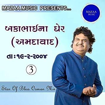Osman Mir Live, Pt. 3 (Live)