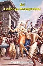 bhakti hare krishna