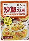 ハウス 炒飯の素 42g×5個