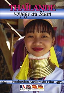 Thaïlande : Voyage au Siam [Francia] [DVD]