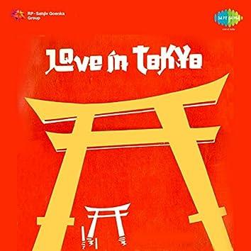 Love in Tokyo (Original Motion Picture Soundtrack)