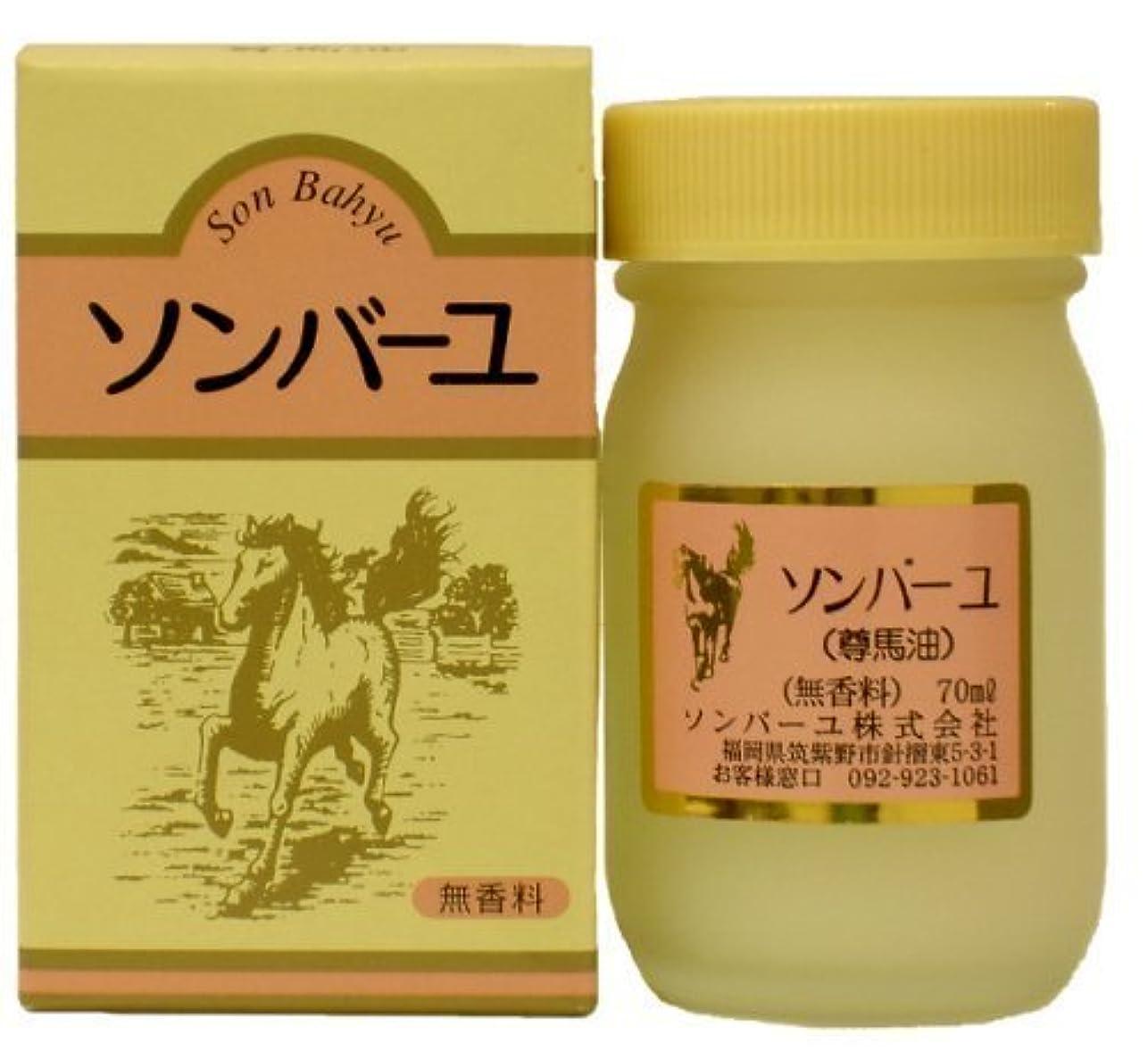 松の木リーンコスチュームソンバーユ 無香料 70ml 6個セット