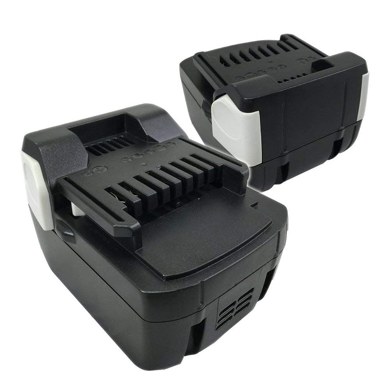 2個セット 日立工機 Hitachi BSL1430 互換バッテリー 14.4V 3000mAh BSL1440 BSL1450 BSL1460 互換品