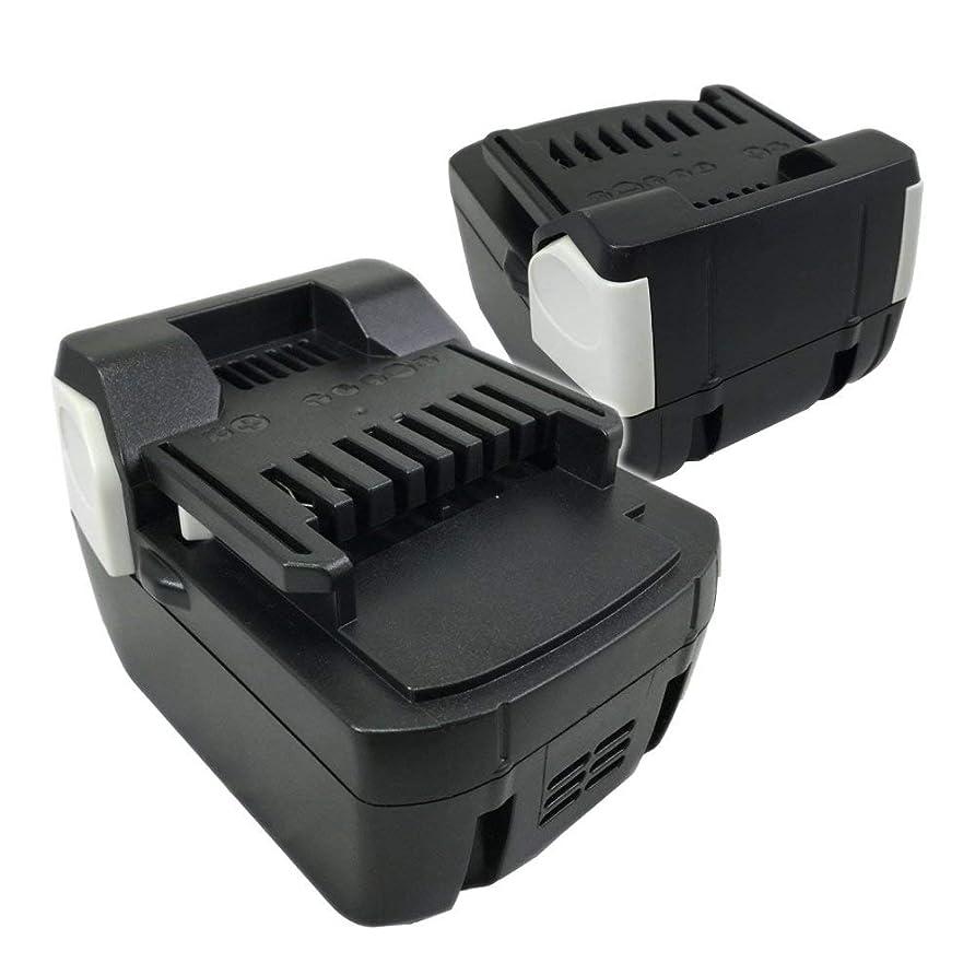 通り縫い目取り戻す2個セット 日立工機 Hitachi BSL1430 互換バッテリー 14.4V 3000mAh BSL1440 BSL1450 BSL1460 互換品