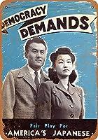 金属サイン1944反日の禁煙レトロデコールブリキ看板バー、カフェ、アート、家の壁の装飾
