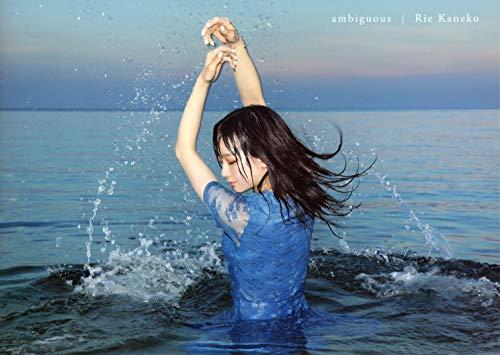 金子理江 写真集『ambiguous』の詳細を見る