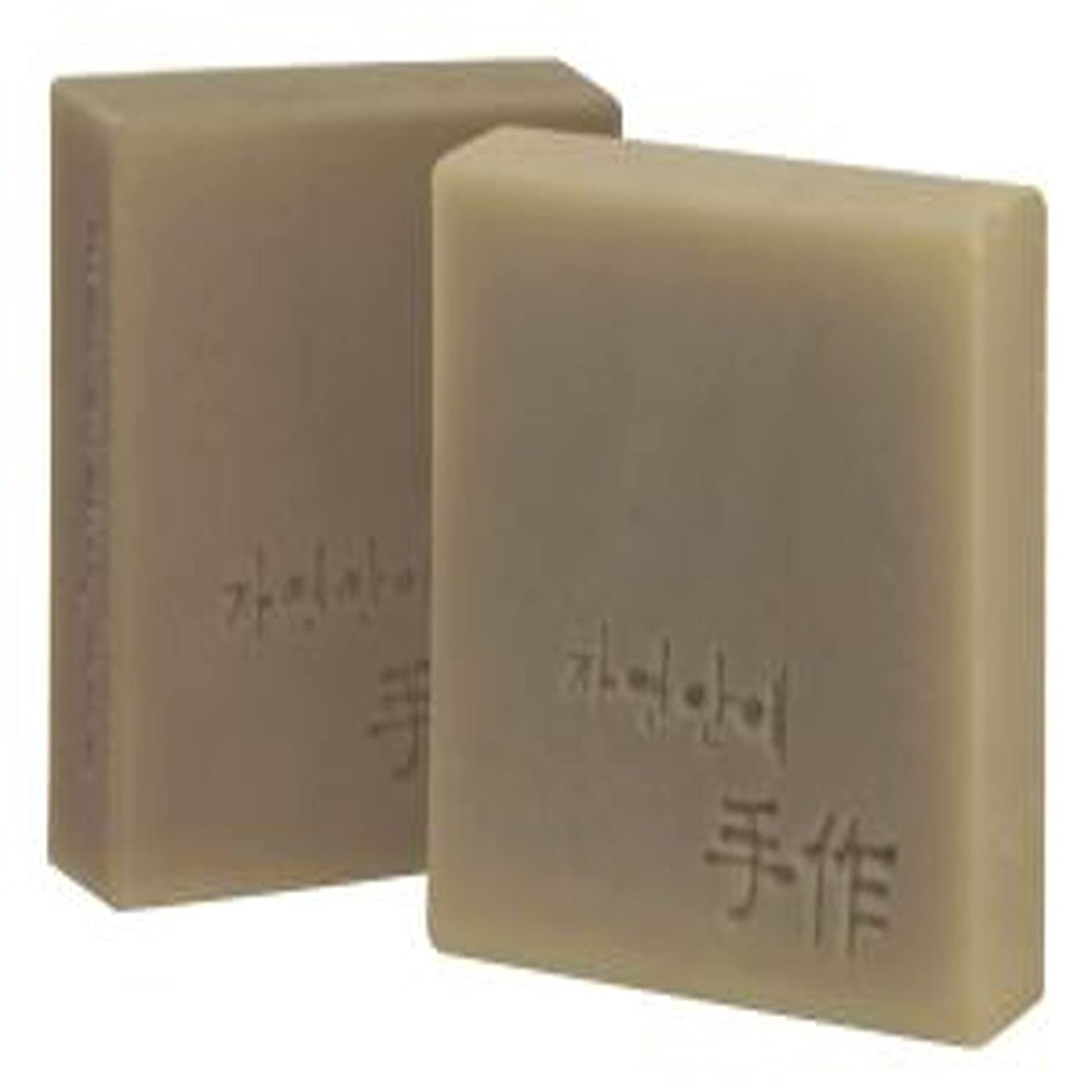 合計優越争いNatural organic 有機天然ソープ 固形 無添加 洗顔 (にんじん) [並行輸入品]
