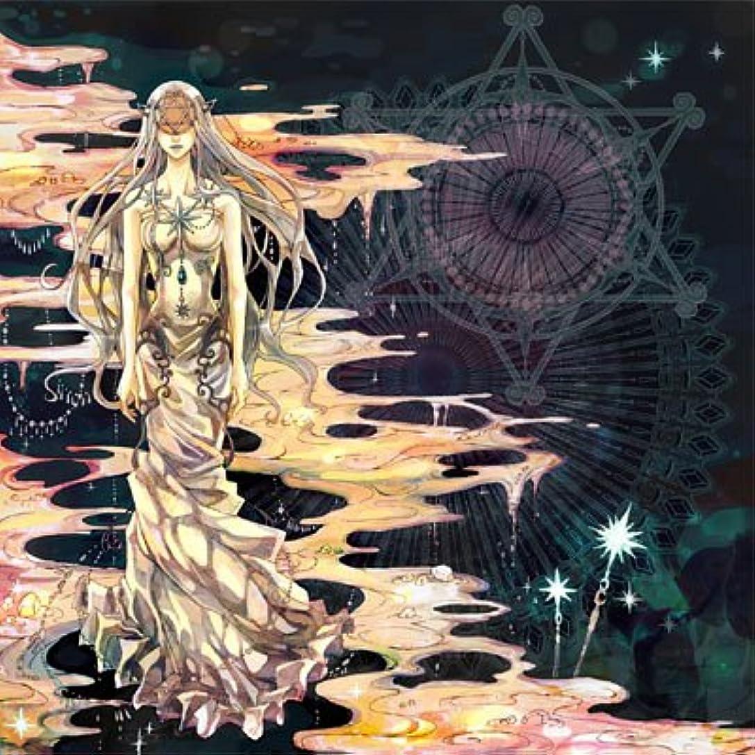 砦探す重さQuinRose-クインロゼ- La?Lune ~The goddess in the moon~