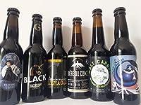 !Coffret de 6 bières artisanales Françaises. - Spécialiste des bières artisanales FRANÇAISES, nous vous proposons le parfait cadeau pour les amateurs de bières authentiques. - + de 400 brasseurs partenaires. - Idée de cadeau idéal et créatif ! - Chaq...